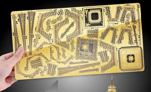 3D Metal Model Building Kits - Famous Buildings - Eiffel Tower
