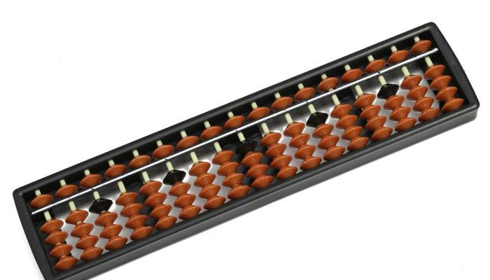 17 Digit Abacus - 1