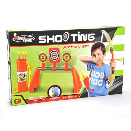 Archery Shooting Set For Kids 7